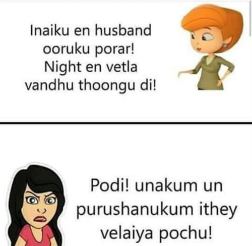 Kanavan Manaivi friend joke