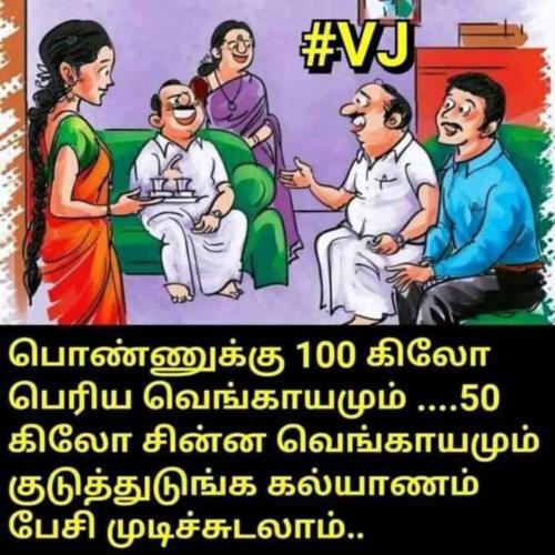Vengaya comedy