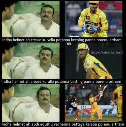 Dhoni Vijayakanth meme