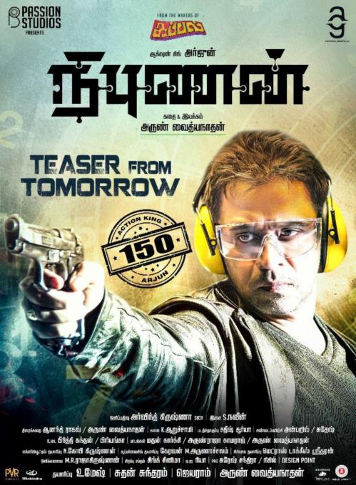 Nibunan Teaser from Tomorrow. Starring Action King