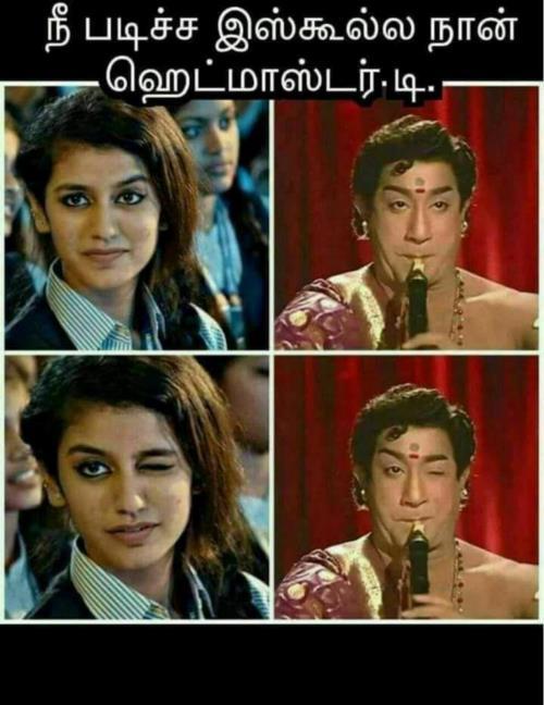 Priya warrier comedy meme
