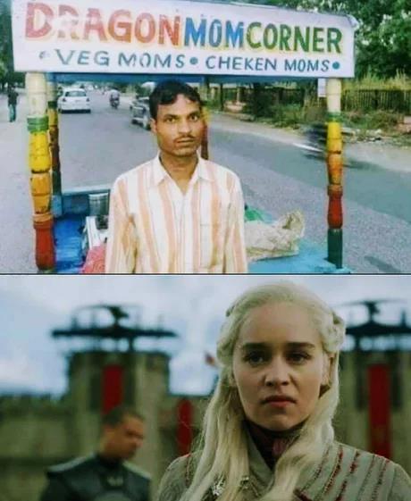 Mother of dragons meme