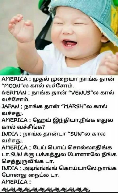 Tamil Jokes Latest Content Page 52 Jilljuck Maamiyaar