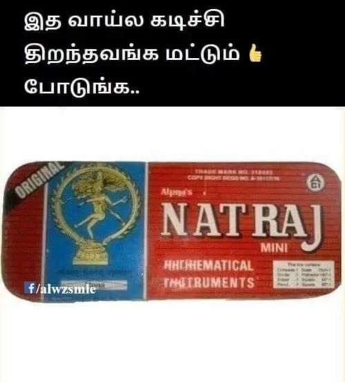 Nataraj pencil box meme
