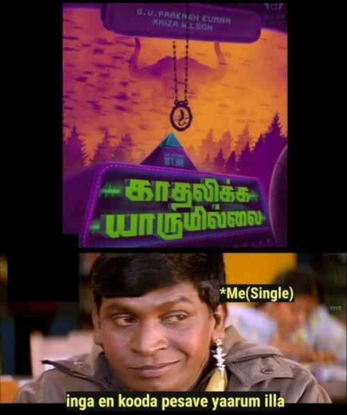 Single's feeling