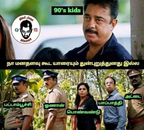 90's kids poochi meme