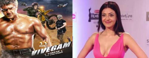 Vivegam movie starring Ajith and Kajal Aggarwal te