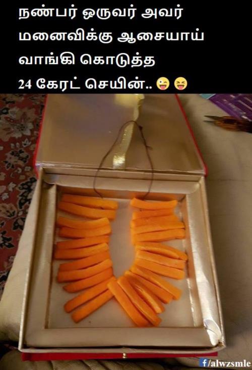 Mokkai 24 carat chain meme