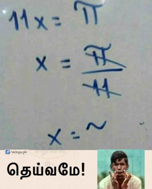 Pi math meme