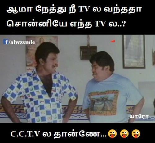 Goundamani Senthil TV joke