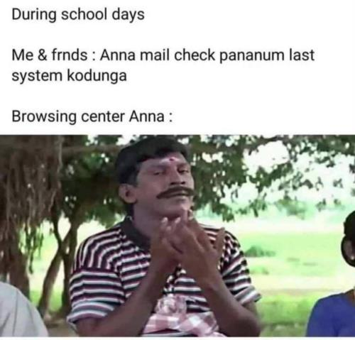 Browsing center lollu school days
