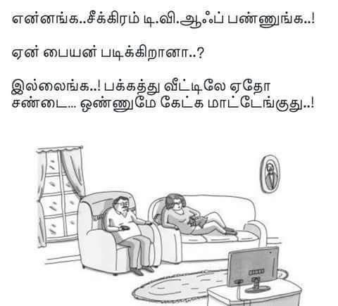 TV sandai mokkai joke