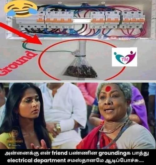 Electric grounding meme