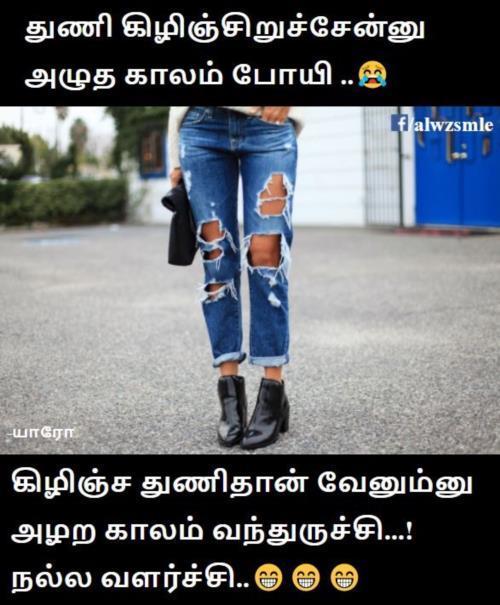 Modern day fashion meme