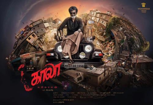 Superstar Rajinikanth next movie Kaala