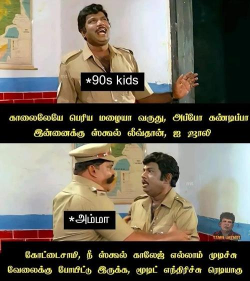 90's kids rain school meme