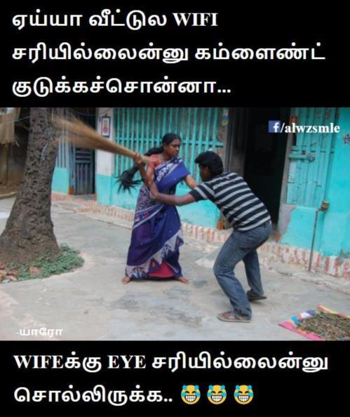 Wife thollai