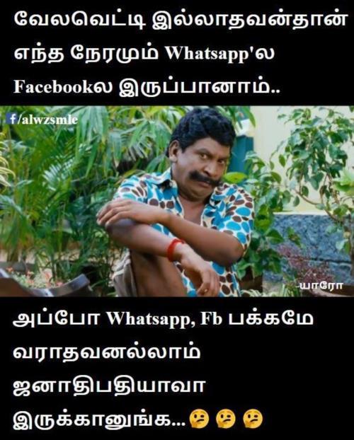 Whatsapp facebook kutti sevuru