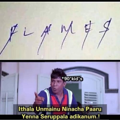 90's kids flames meme