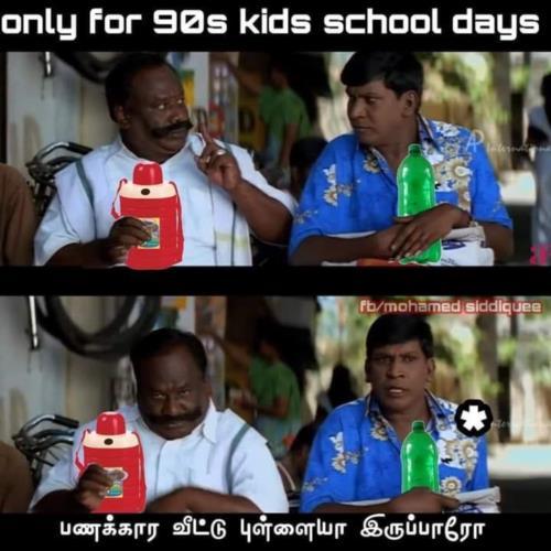 90's kids water bottle