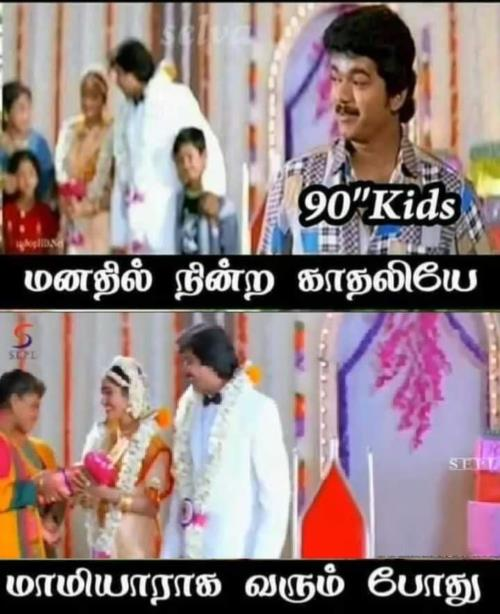 90's kids marriage paridhabangal
