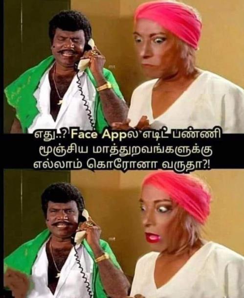 FaceApp meme