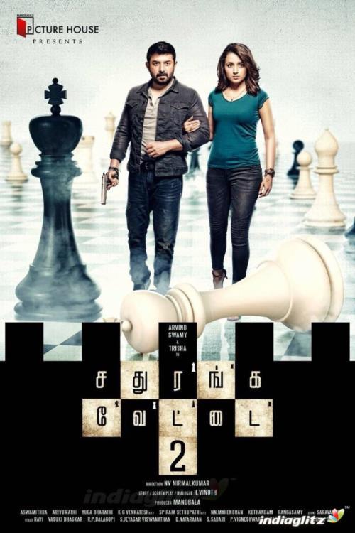 Sathuranga Vettai 2 starring Aravind Samy and Trisha