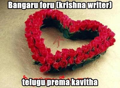 Bangaru foru (krishna writer)