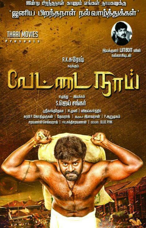 Vettai Nai Tamil Movie Poster
